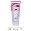 Gel Comestível Oral Gourmet Hot 45g (ST494) - Marshmallow