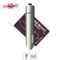 Cápsula Vibratória Plus 10 Vibrações VP (MV103-ST469) - Cromado