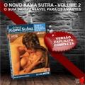 DVD O Novo Kama Sutra (LOV16-ST282) - Padrão