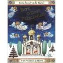 Livro : Bate o Sino Pequenino - Interativo