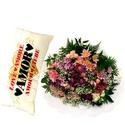 Buque Gift e Flores do Campo