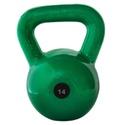 Kettlebell Emborrachado 14Kg - Infinity Fitness