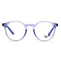 Óculos De Grau Ray Ban Rb 1594 3885