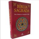 Bíblia Sagrada - Nova Tradução Linguagem De Hoje- Capa simples