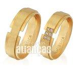 Alianças de Noivado e Casamento em Ouro Amarelo 18k 0,750 FA-498
