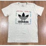 Camiseta Adidas Cinza Claro