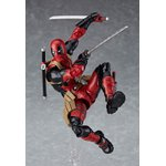 DEADPOOL DX – FIGMA – GOOD SMILE COMPANY