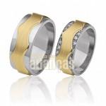Aliança em ouro branco e ouro amarelo 18k
