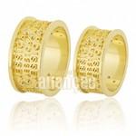 Alianças de Noivado e Casamento em Ouro Amarelo 18k 0,750 FA-571