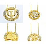 Mandala Dupla Profissão Banhada a Ouro