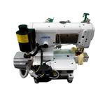 Máquina de Costura Galoneira Base Cilíndrica Eletrônica com Refilador JACK JK-8669BD II