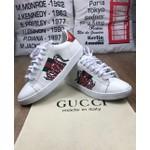 Sapatênis Gucci Branco