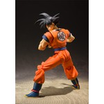 DRAGON BALL Z: GOKU 2.0 ~SAIYAN RAISED ON EARTH~ S.H. FIGUARTS