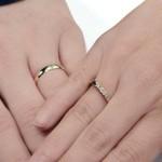 Alianças de Casamento Capão da Canoa