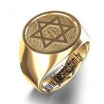 Anel de Ouro Masculino Estrela de Salomão