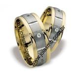 Alianças de Casamento Timon