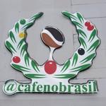 Adesivo Café no Brasil