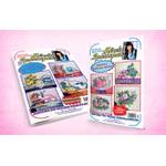 Kit Apostilas Para Pintura Rosas e Bule Com Flores Edições 165 e 166 - Inédito Lançamento 2018