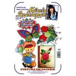 Apostila Para Pintura Painéis e Caixinhas Edição 27