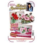 Apostila Para Pintura Flores Edição 18