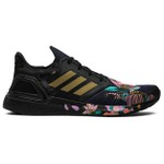 TÊNIS ADIDAS ULTRABOOST 2020 CHINESE NEW YEAR - FLORAL