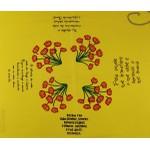 Toalha de Mesa Cora Coralina Amarela