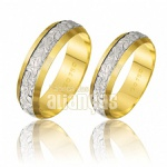Alianças De Bodas Em Ouro Amarelo 18k 0,750 Fa-219