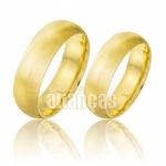 Alianças de Casamento Anatômicas de Ouro 10k