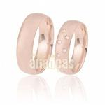 Aliança De Noivado De Ouro Rose 18k Com Diamantes