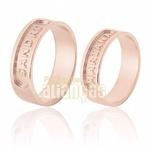Alianças De Noivado e Casamento Em Ouro Rose 18k 0,750 Fa-567-r
