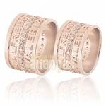 Alianças De Noivado e Casamento Em Ouro Rose 18k 0,750 Fa-597-r