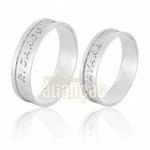 Alianças De Noivado e Casamento Em Ouro Branco 18k 0,750 Fa-604-b