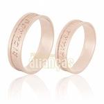 Alianças De Noivado e Casamento Em Ouro Rose 18k 0,750 Fa-604-r