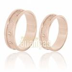Aliança De Noivado e Casamento Em Ouro Rose 18k 0,750 Fa-635-r