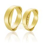 Alianças De Noivado e Casamento Em Ouro Amarelo 18k 0,750 Fa-649