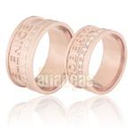 Aliança De Noivado e Casamento Em Ouro Rose 18k 0,750 Fa-713-r