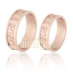 Aliança De Noivado e Casamento Em Ouro Rose 18k 0,750 Fa-714-r