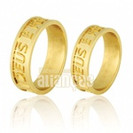 Alianças De Noivado e Casamento Em Ouro Amarelo 18k 0,750 Fa-714