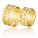 Alianças De Noivado e Casamento Em Ouro Amarelo 18k 0,750 Fa-717