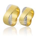Alianças De Noivado e Casamento Em Ouro Amarelo 18k 0,750 Fa-731