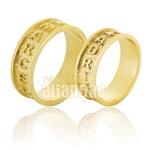 Alianças De Noivado e Casamento Em Ouro Amarelo 18k 0,750 Fa-789
