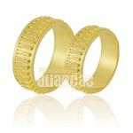 Alianças De Noivado e Casamento Em Ouro Amarelo 18k 0,750 Fa-859