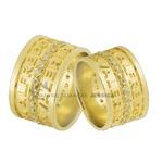 Alianças De Ouro Com Nomes e Diamantes