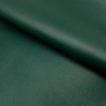 Laminado Sintético Bidim Altar Liso Plus Verde 1m