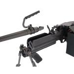 AIRSOFT ARES MACHINE GUN M60