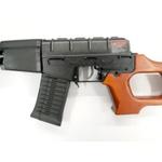 Rifle de airsoft Sniper GSS - VINTOREZ FULL METAL G&G - semi novo