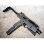 Rifle de airsoft KWA - MP9 - green gas - GBBR - KMP9R