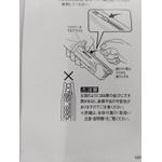Tokio Marui Airsoft Magazine MK23 Socom