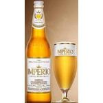 Cerveja Império 600ml