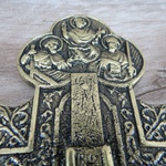Crucifixo Parede - Apóstolos 20x28 Dourado